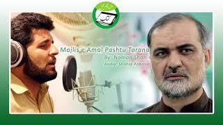 Majlis e amal MMA Pashto Tarana by Noman Shah | Election 2018 width=