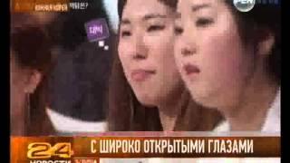 getlinkyoutube.com-Корейская пластика