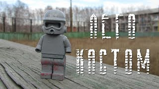 getlinkyoutube.com-лего кастом минифигурки// LEGO custom figure