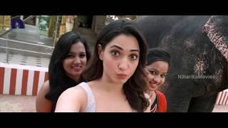 Okkadochadu Movie Theatrical Trailer || Vishal, Tamanna, Jagapathi Babu