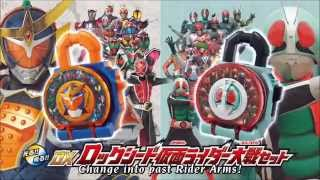 getlinkyoutube.com-[HQ] Masked Kamen Rider Gaim Toy Commercial CM