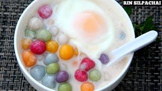 getlinkyoutube.com-วิธีทำ บัวลอยไข่หวานเจ็ดสี (Rainbow Thai Glutinous Rice Balls - Bua Loi) (Thai audio)