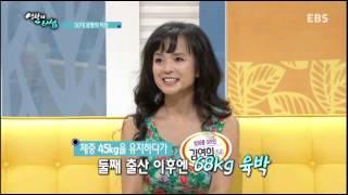 getlinkyoutube.com-생활의 비법 - 50대 몸짱의 비밀_#001