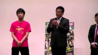 getlinkyoutube.com-『映画 みんな!エスパーだよ!』豊橋レポート