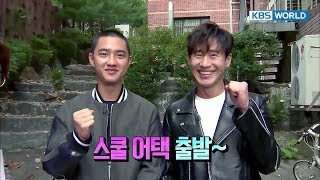 School Attack With Shin Hagyun, EXO's D.O.[Entertainment Weekly/2017.11.06]