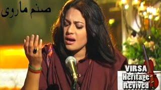 """getlinkyoutube.com-""""Wah Wah Guzraan Faqeeran Da""""   Sufi Song   Sanam Marvi   Bulleh Shah"""