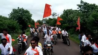 Lingayat Ryali Aurad to Bidar L. S. Y. S aurad