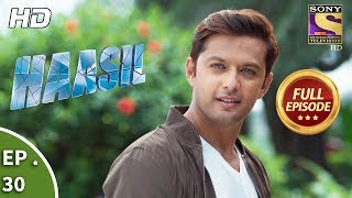 Haasil - Ep 30 - Full Episode - 8th December, 2017