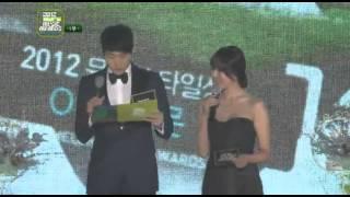 getlinkyoutube.com-All for you - Seo In Guk A Pink Eunji Best OST