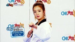 getlinkyoutube.com-Cool Kiz on the Block | 우리동네 예체능 - The Last Taekwondo story (2014.05.02)