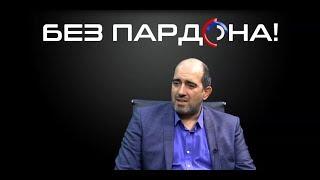 Intervju - Dušan Proroković :