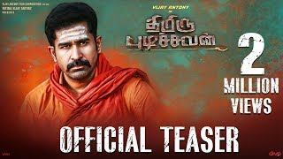 Thimiru Pudichavan - Official Teaser | Vijay Antony | Nivetha Pethuraj | Ganesha