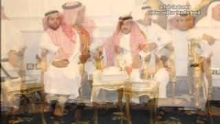 getlinkyoutube.com-حفل مأدبة العشاء التي اقامها رجل اﻻعمال الشيخ / مشبب بن محمد ال مقبل وأبنائه