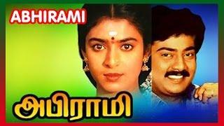 getlinkyoutube.com-Abhirami Tamil Full Movie │அபிராமி   Saravanan   Kasthuri   Rohini│HD