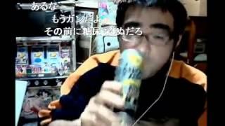 getlinkyoutube.com-よっさんの母親がクズ過ぎる件  sm20545107]