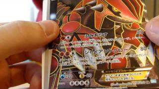 opening pokemon hail blizzard booster box 2 ( epic full art pull!!!!!)