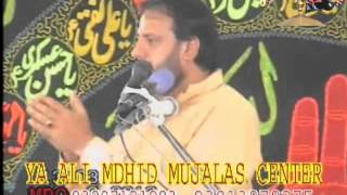 getlinkyoutube.com-Zakir Saqlain Abbas Ghaloo topic ( Ibn-e-Ziyad  Darbar  )