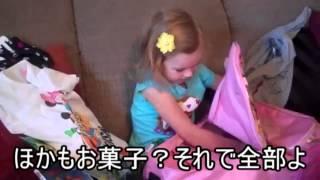 getlinkyoutube.com-【感動】娘の誕生日にサプライズしかけた結果www