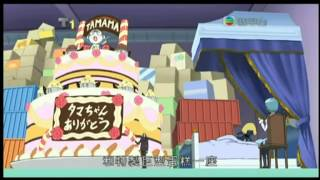 getlinkyoutube.com-Keroro軍曹 第310集