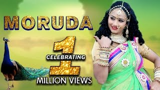 getlinkyoutube.com-'MORUDA' Hit Rajasthani Song | DJ Mix Song | Tejaji | Nutan Gehlot | Mangal Singh | Marwadi Songs