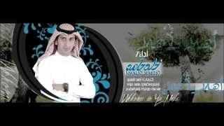 getlinkyoutube.com-اهلا يا هلا ايقاع خالد حامد