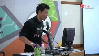 สอนศาสตร์ SoSci Camp : GAT ภาษาอังกฤษ