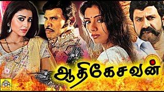 getlinkyoutube.com-Aathikesavan Tamil Movies 2015 Full Movies New Releases HD |Tamil Latest Cinema|Tamil Dubbing Movie