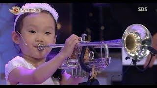 getlinkyoutube.com-4살 트럼펫 신동@놀라운 대회 스타킹 131109