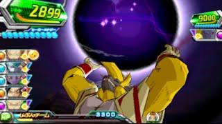 getlinkyoutube.com-Dragon Ball Heroes: Ultimate Mission 2 (Part 44) ドラゴンボール ヒーローズ アルティメットミッション2