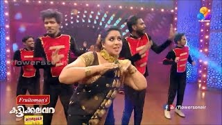 ചന്ദനമഴ സീരിയൽ നടി വട | Roopashree Very Hot Navel While Dancing In Comedy Super Night Flowers TV