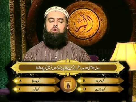 Alif Laam Meem Junaid Jamshed Mufti Muhammad Zubair Geo Tv Show 7 1st August 2011 Complete Program