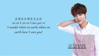 getlinkyoutube.com-Luhan (鹿晗) – Tian Mi Mi (甜蜜蜜) Chinese/Pinyin/English Lyrics