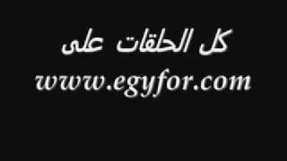 getlinkyoutube.com-96 مسلسل عاصي عاصي 96  حلقة asi 96  عاصي مشاهدة