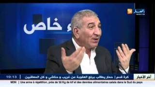 "getlinkyoutube.com-لايفوتك مشاهدة لقاء خاص مع رئيس مجمع ""كوندور"" عبد الرحمان بن حمادي"