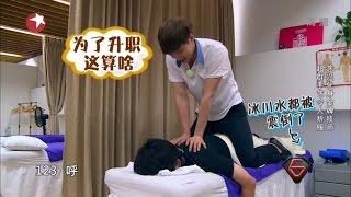 getlinkyoutube.com-(Eng Sub) Full 150809 Go Fighting! Episode 9 Zhang Yixing LAY ─‿─