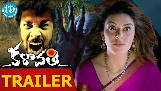 getlinkyoutube.com-Kalavathi ( Aranmanai 2 ) Movie Trailer || Siddarth  | Trisha | Hansika