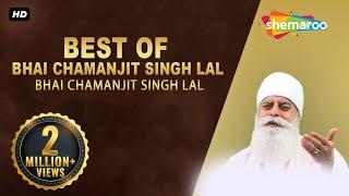 getlinkyoutube.com-Best of Bhai Chamanjit Singh Lal | Best Shabads | Gurbani | Kirtan | Shabad | Non Stop Kirtan