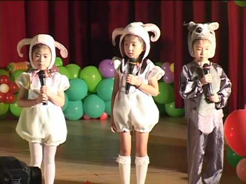 The Three Goats 三隻小羊 (by Eagle Class) -2011 雨果畢業典禮