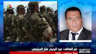 getlinkyoutube.com-لماذا يجري الجيش الجزائري مناورات بالذخيرة الحية قرب الحدود المغربية؟