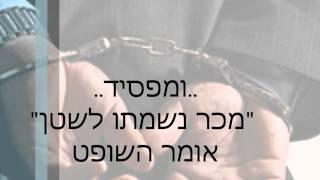 getlinkyoutube.com-ישראל קסטנר - הסיפור האמיתי - חייבים לתקן את העוול1