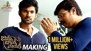 Jaya Janaki Nayaka Movie Making | Bellamkonda Sreenivas | Rakul Preet | Pragya | Dwaraka Creations