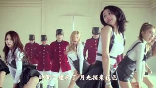 [精緻中字][MV] FIESTAR - I Don't Know 我不知道 [Dance Ver][什麼都不知道]