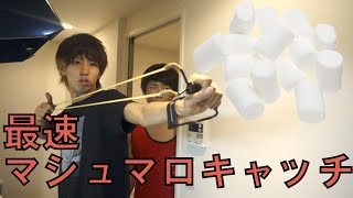 getlinkyoutube.com-【高速】スリングショットマシュマロキャッチ