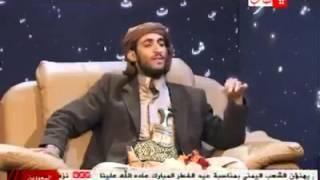getlinkyoutube.com-رد الشاعر البكيلي على زامل الحوثي