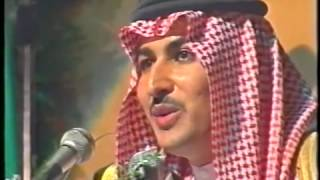getlinkyoutube.com-قصائد طلال الرشيد | لحن بدو + حبيبتي + احيان + جتني | من أمسية الشارقة