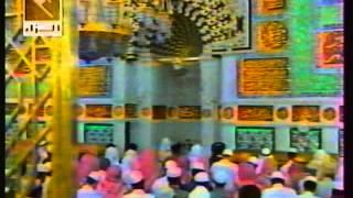 getlinkyoutube.com-ختمة الحرم النبوي كاملة مع التبليغ 1419 للشيخين عبدالله الجهني و عبدالباري الثبيتي