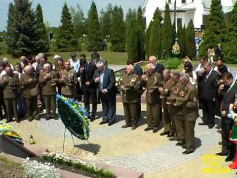 День памяті жертв репресій 20 травня 2012 року