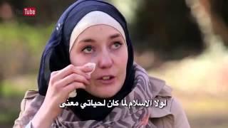 getlinkyoutube.com-مؤثر بربرا تصف شعورهاعندما قرأت القرآن..بالقران اهتديت