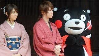 getlinkyoutube.com-くまモン「るろうに剣心」撮影現場を訪問 熊本・山鹿市