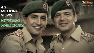 getlinkyoutube.com-Aye Wattan Pyare Wattan | Pakistani Songs | Ustad Amanat Ali Khan Songs | Pakistan Army Song